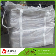 bag portland cement of wholesale price in Shandong ,China