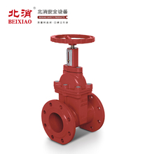 Firefighting Products 12 inch gate valve with CCCF