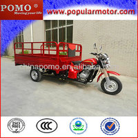 2014 Hot Sale Raised Height Strong Cargo Box 250cc Cargo Tricycle Motorcycle
