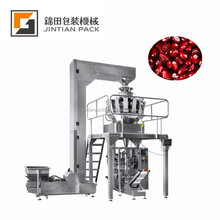 Automatic dry fruit/nuts/Walnut Kernel Packing Machine price