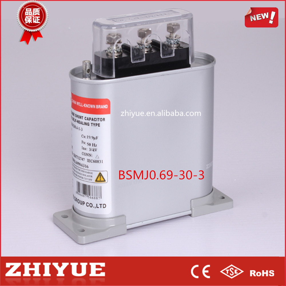 30kvar 690V low voltage shunt capacitor price