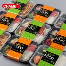 FDA disposable plastic food container OEM