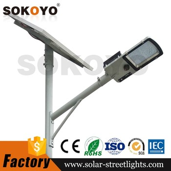SOKOYO lithium battery integrated led lamp wifi smart solar street light