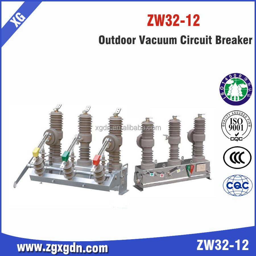 China supply H.V. outdoor 12KV 24KV residual current vacuum gas electrical circuit breaker