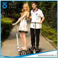 2 wheel self-balancing moped scooter electric tricycle for adults