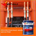 SWS-5301 Water-based metallic anti-rust paint, anticorrosive paint