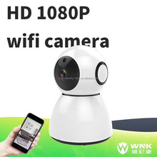 Digital camera HD 1080P P2P wireless ptz wifi ip camera wireless cctv camera baby monitor home security system