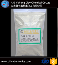 YH-ED Inorganic Bentonite for feed