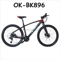 2016 new design 26 inch 27 speed high modulus full carbon mountain bicycle