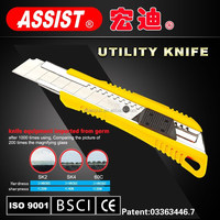 Long Retractable Razor Blades 18mm ABS case pocket-size utility knife