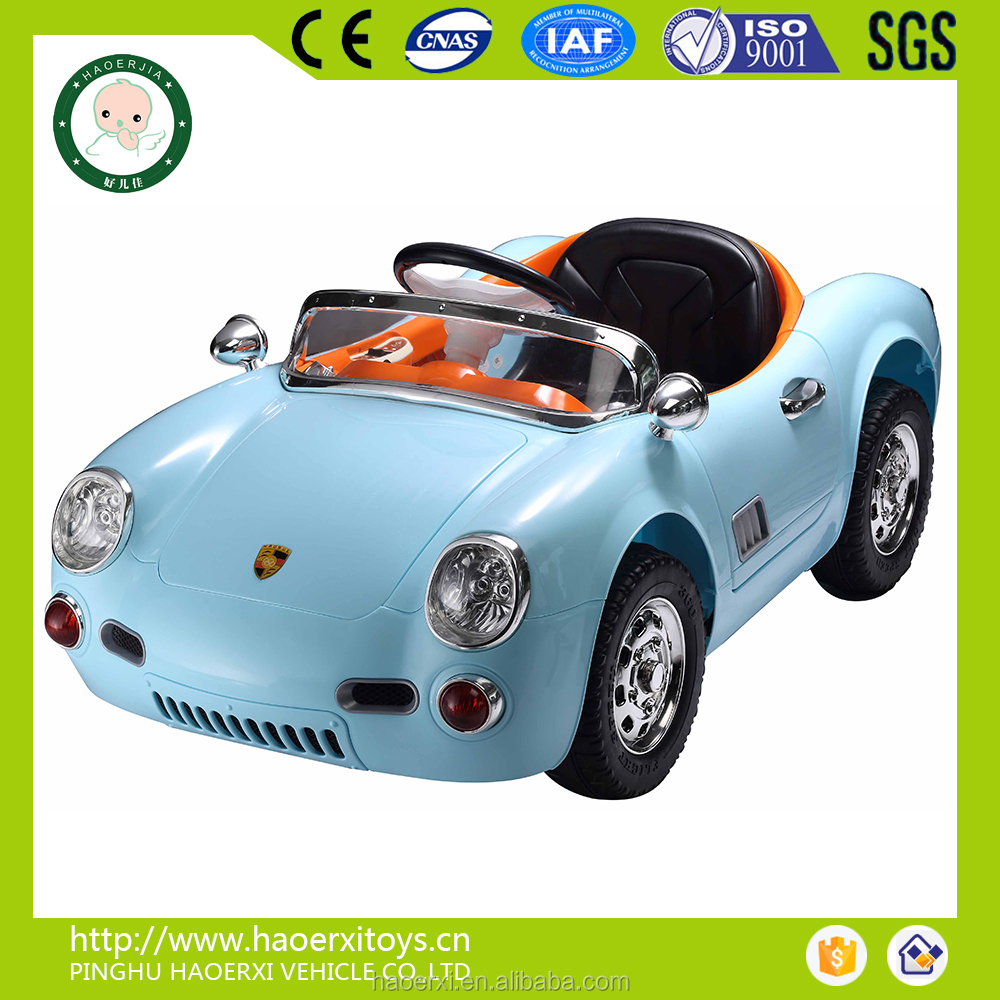Toy Cars For Toddlers : Toy cars for kids to drive ce approval electric children