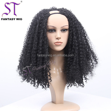 Synthetic Hair Japanese Cheap U Part U-Shaped Wigs For Black Women