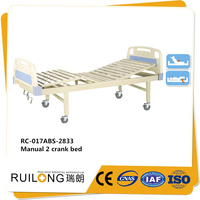 RC-017 good quality mobile patient care medical home bed