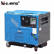 ultra silent diesel electrical generator recoil starter assembly
