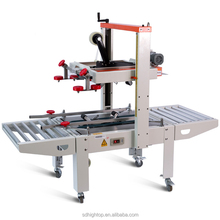 Made in China carton sealer fully automatic box sealing machine for sale