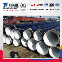 "8"" oil and gas pipe anti-corrosive pe plastic coated and epoxy coated steel pipe"
