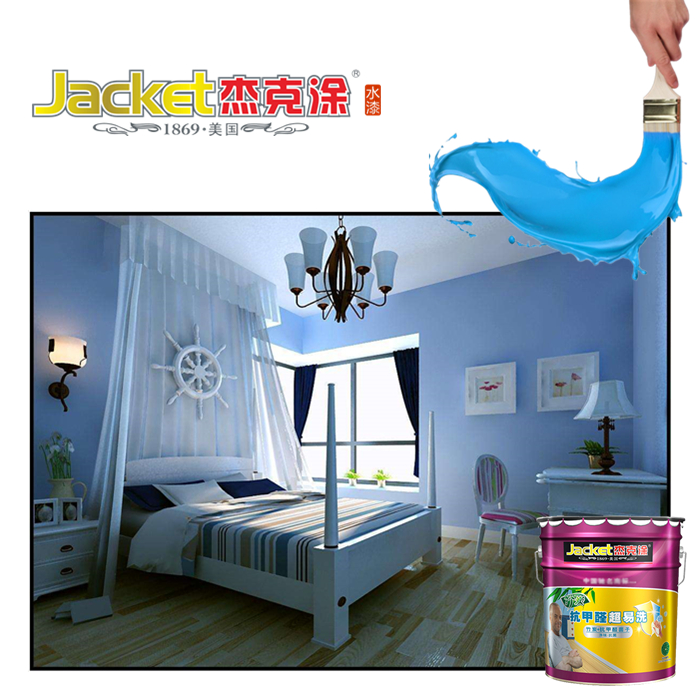 Jacket good price washable acrylic emulsion paints for home
