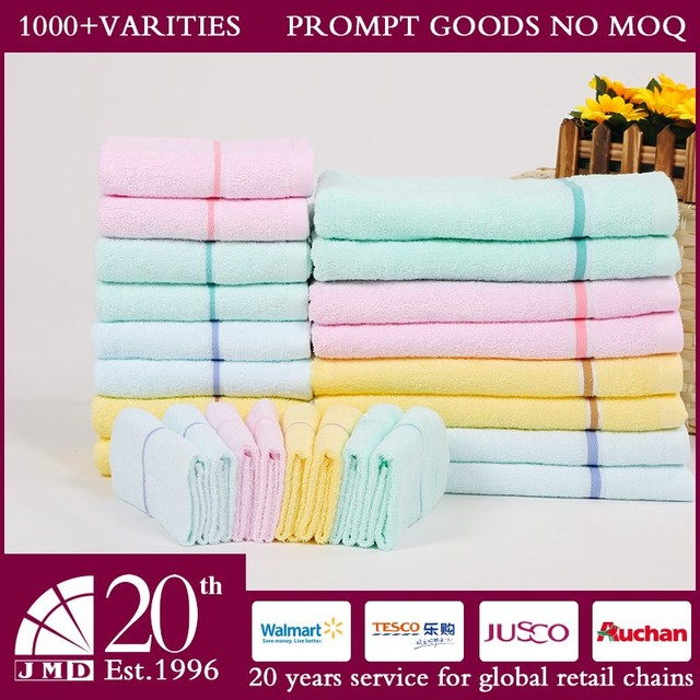 China supplie 100 cotton bath towels wholesale terry indanthrene dyeing striped thin bath towels ultra ever dry