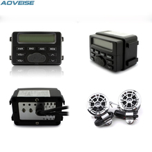 motorcycle spare part of waterproof audio system MT723[AOVEISE]