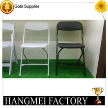 Metal Frame Folding Dining Chair with PVC Cover