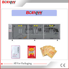 Best sell bottom price classical betel nut packing machine