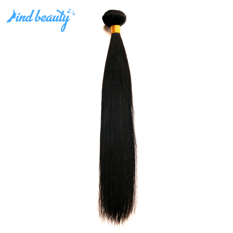 China Wholesale New Hairstyles For Long Fine Brazilian Straight Hair