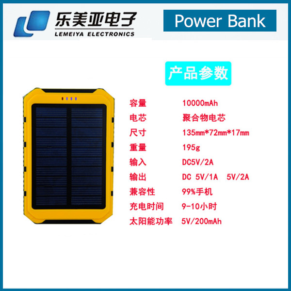 Waterproof Solar Power Bank 100000mah Portable External Battery Charger For Mobile Phone