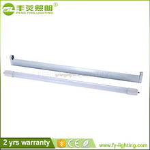 multicolor led tube lighting,led motion sensor tube light,led tube light price list