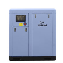 industrial air compressor18.5KW/25HP with competitive price permanent screw air compressor