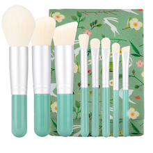 12 In 1 Women Professional Set and Make Up Kit include Makeup <strong>brush</strong> with Pretty Flower Leather Travel Case