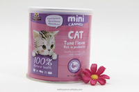 TUNA fish flavor Cat Nutrition Supplement Powder
