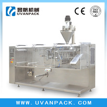 Cream Viscous Liquid Pouch Form Fill And Seal Packing Machine YF-130