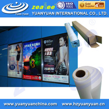 MOST POPULAR! waterproof reverse Printing adhesive backlit film for inkjet print, fast dry