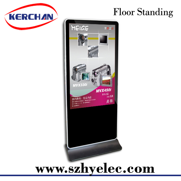 LCD 55 inch Floor standing western digital 1tb media player