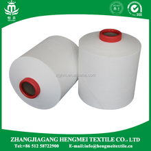 nylon, polyester spandex air covered yarn