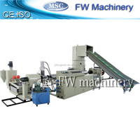 CE certificate pe film pelletizing device/film scrap pelletizer factory