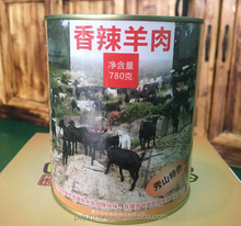 Sale mutton canned