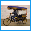 ZZMERCK Old Style Passenger Use Electric Auto Rickshaw For Sale