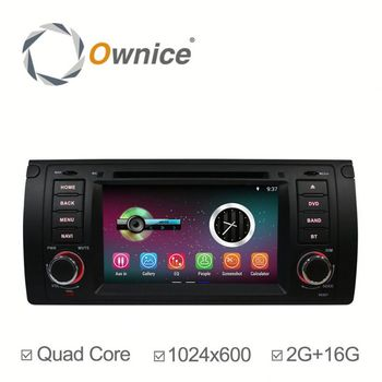 2G Ram Quad core RK3188 Android 4.4 up to android 5.1 car GPS navigation system for BMW E39 M5 with BT 1024*600