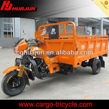 HUJU 250cc trike bicycle tricycle adult / 250cc chopper / 250cc motorcycle for sale