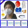 /product-detail/dust-mist-respirator-dust-mask-respirator-respirator-dust-mask-60259454122.html