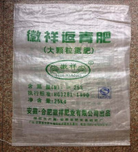 Manufacturer misprint polypropylene plastic pp woven bags for rice , grass .wheat flour , potato , firewood