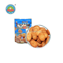 200g Bag Package Short Cake Biscuits Small Cookies