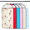 wholesale recycled fabric garment suit bag