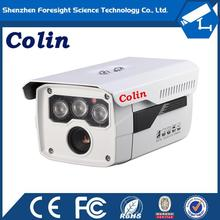 Colin patent white light technology dvr welcome cooperation