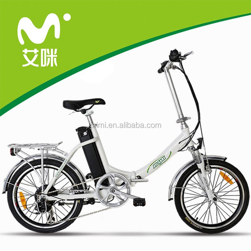 "20"" folding electric bike with lithium battery and aluminium alloy frame"