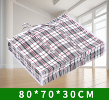 Big size PP woven storage bags with zipper with handle