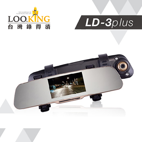 [ Loo.king ] LD-3P rearview hidden wireless car camera driving video recorder CE & FCC Certified