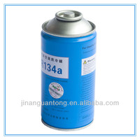 hexane low price can cylinder factory pricer134a refrigerant gaz