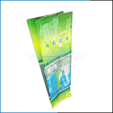 Clear printing Side gusset 500g / 250g rice ldpe plastic bag
